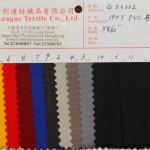 滌綸平紋布/Poly Plain