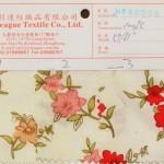 棉印花/Cotton Printing