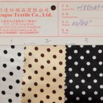 滌綸印花/Polyester Printing