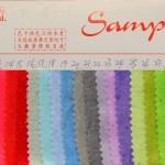 毛巾布/絨布/Velvet