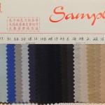 錦棉/Nylon Cotton (NC)