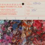 雪紡印花/Chiffon Printing