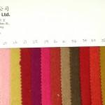 羊毛/Wool