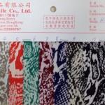 復合布/Bounding Fabric