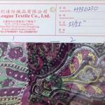 真絲印花/Silk Printing