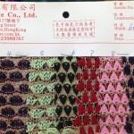 金線/銀線/Gold or Sllver Line